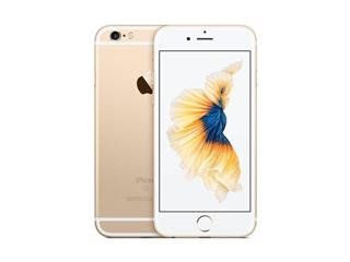 Apple iPhone 6s 128GB, zlatý