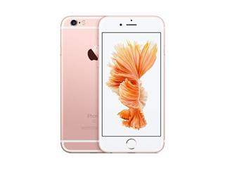 Apple iPhone 6s 64GB, růžovo zlatý