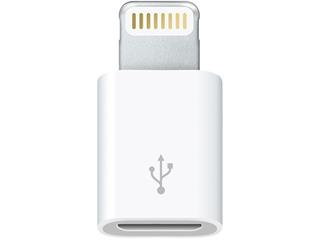 Apple MD820ZM Lightning na MicroUSB - bulk