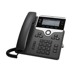 Cisco IP Phone 7841 (CP-7841-K9=)