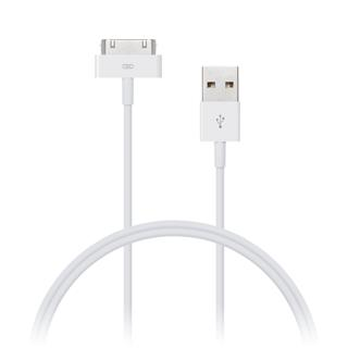 Connect IT Wirez CI-601 Apple 30-pin - USB kabel, 2m