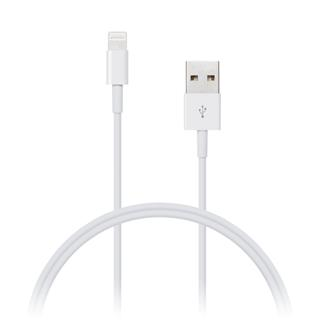 Connect IT Wirez kabel Apple Lightning - USB, 0,5m, bílý