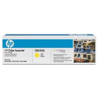 HP 42A Yellow CB542A