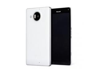 MOZO Back Cover Microsoft Lumia 950XL,White/Silver