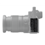 Nikon Z6II + objektiv 24-70 f/4 S + FTZ adaptér (VOA060K003)