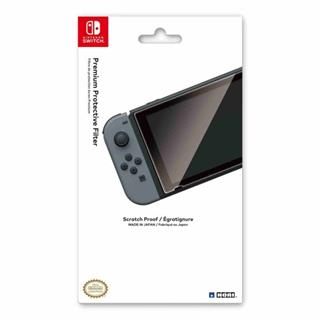 Nintendo Switch Premium Screen Filter